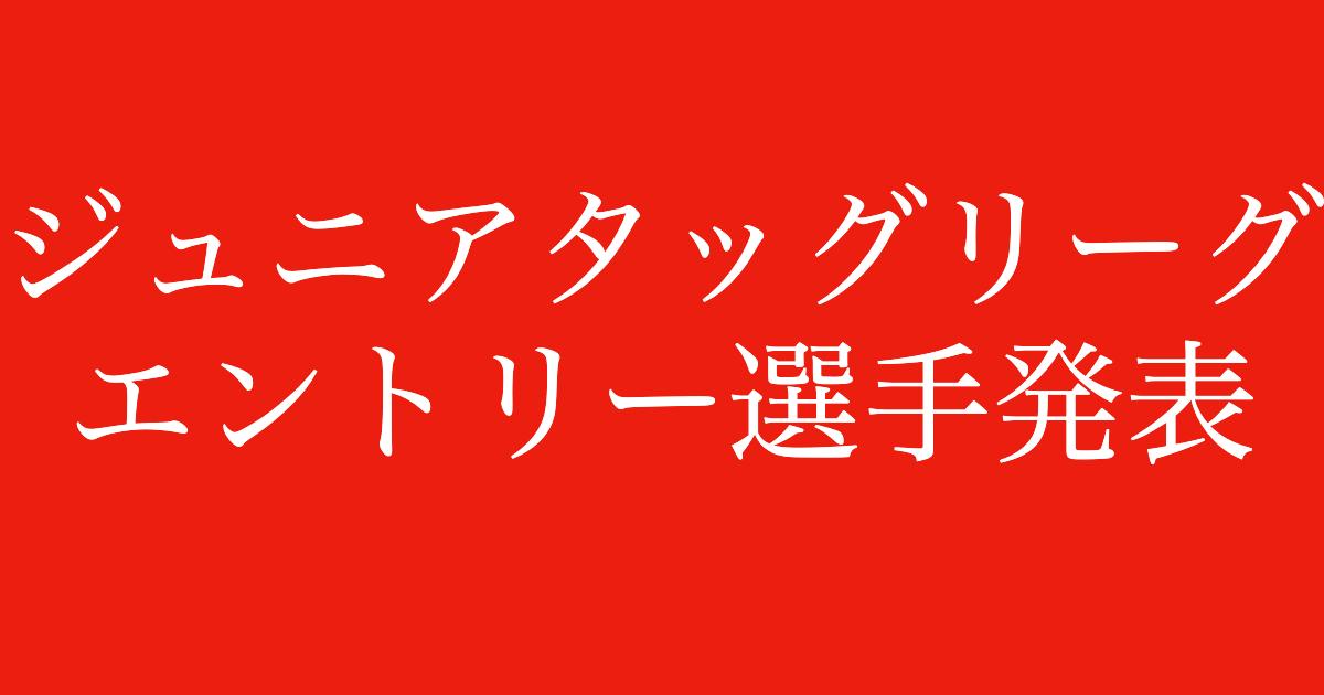 f:id:yukikawano5963:20191009175215p:plain