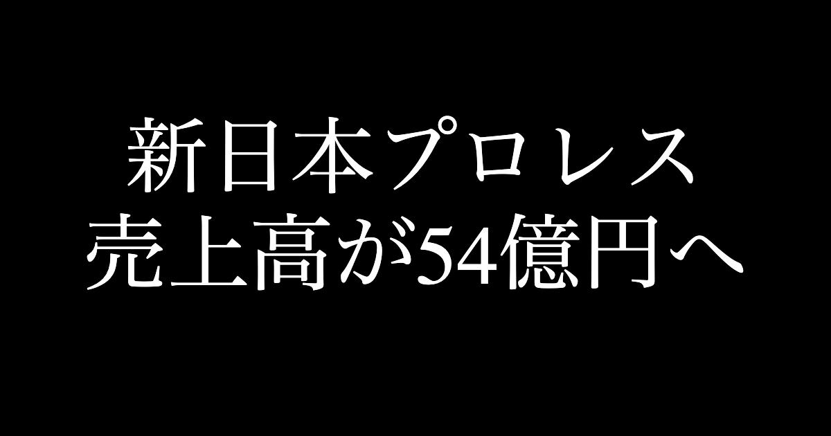 f:id:yukikawano5963:20191010133138p:plain