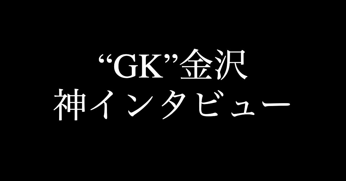 f:id:yukikawano5963:20191012103341p:plain
