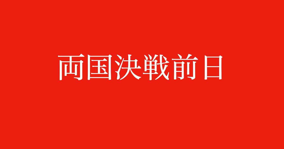 f:id:yukikawano5963:20191013143600p:plain