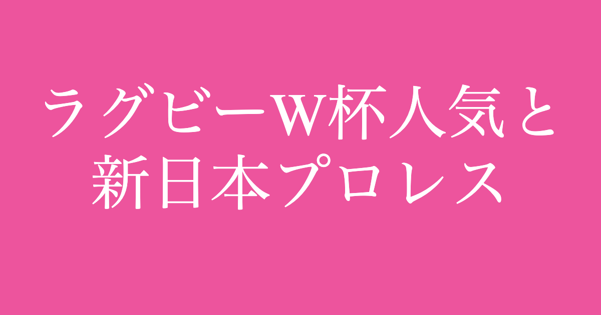 f:id:yukikawano5963:20191014073915p:plain