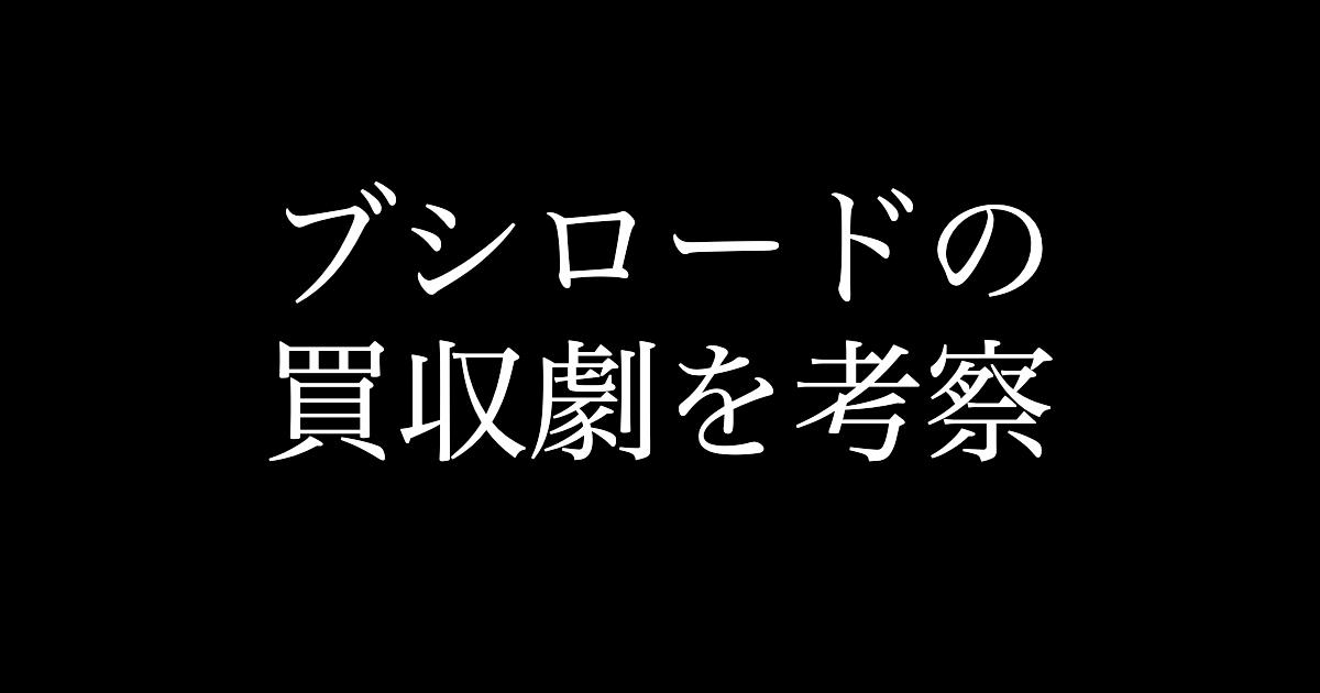 f:id:yukikawano5963:20191017190034p:plain