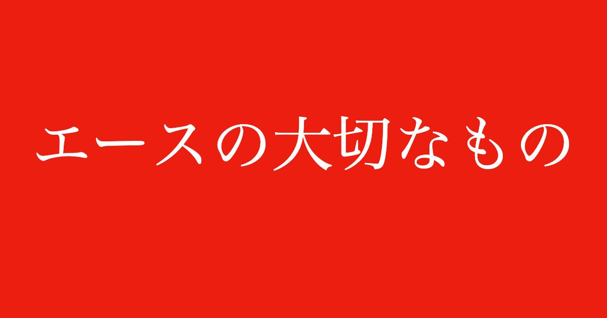 f:id:yukikawano5963:20191021071800p:plain