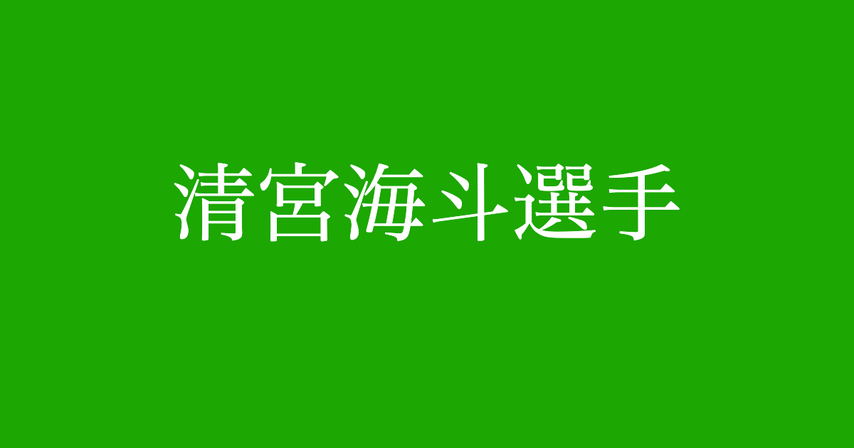 f:id:yukikawano5963:20191023075635p:plain