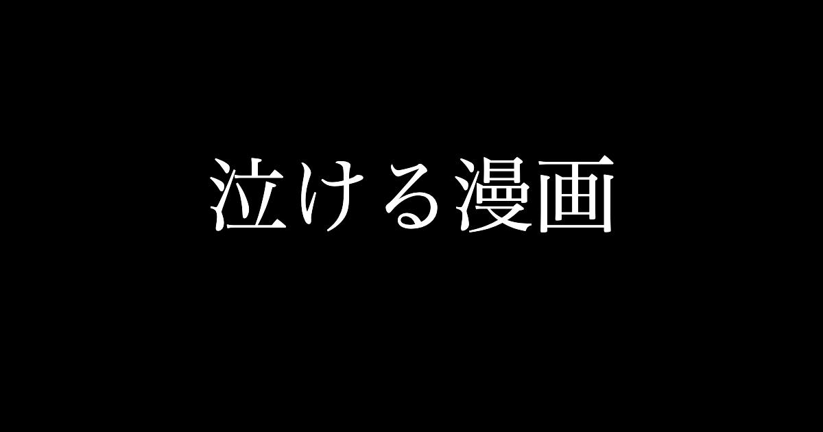 f:id:yukikawano5963:20191028080109p:plain