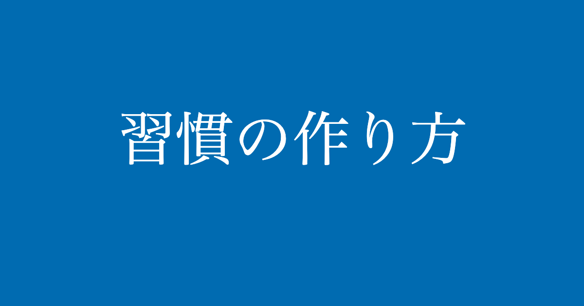 f:id:yukikawano5963:20191031075155p:plain