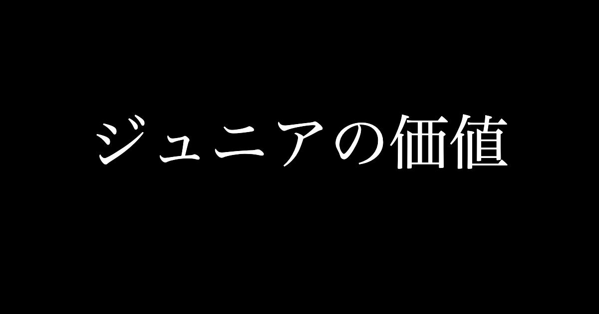 f:id:yukikawano5963:20191102085424p:plain