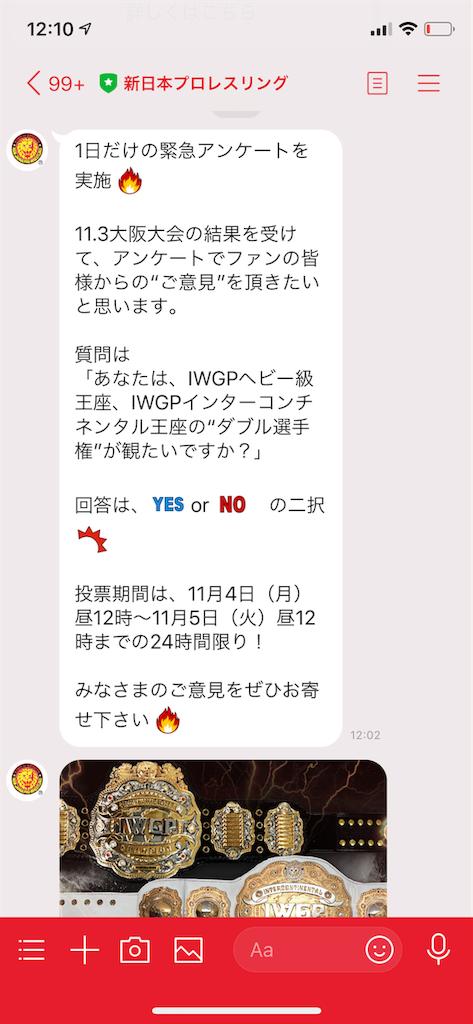f:id:yukikawano5963:20191104121834p:image