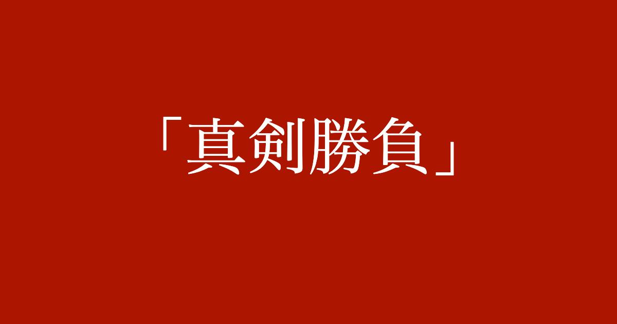 f:id:yukikawano5963:20191114075816p:plain