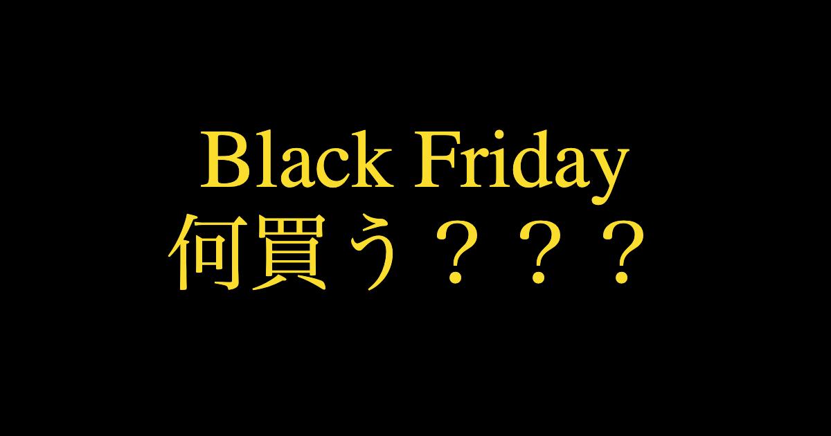 f:id:yukikawano5963:20191123095449p:plain