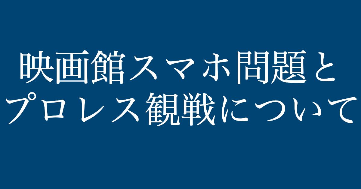 f:id:yukikawano5963:20191128085331p:plain