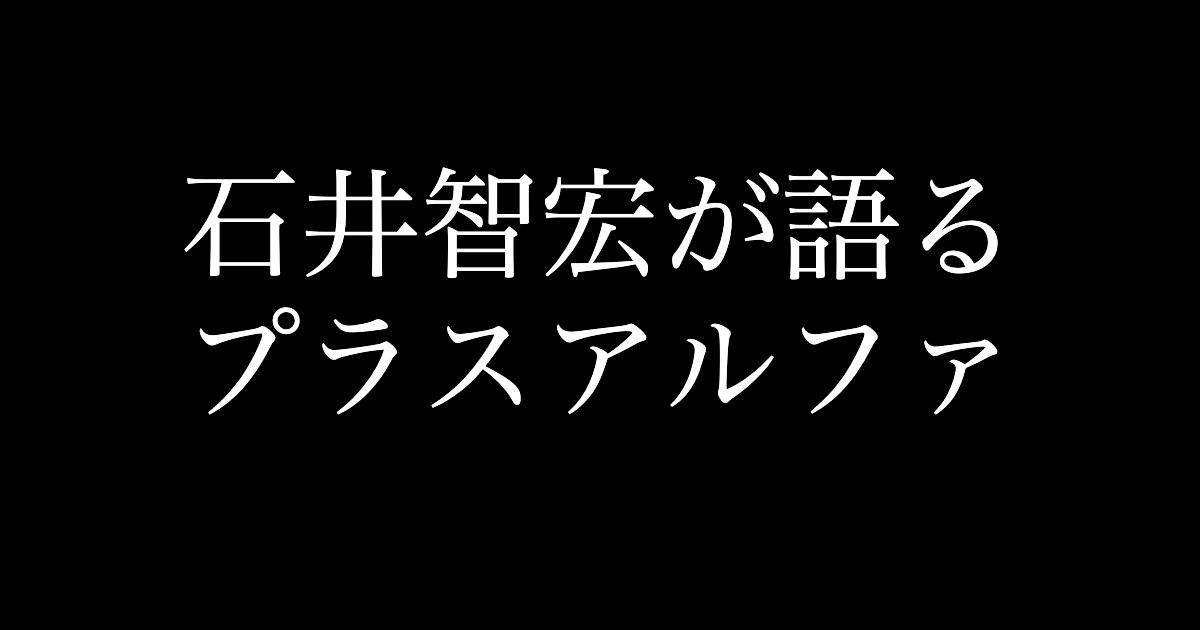 f:id:yukikawano5963:20191129092411p:plain