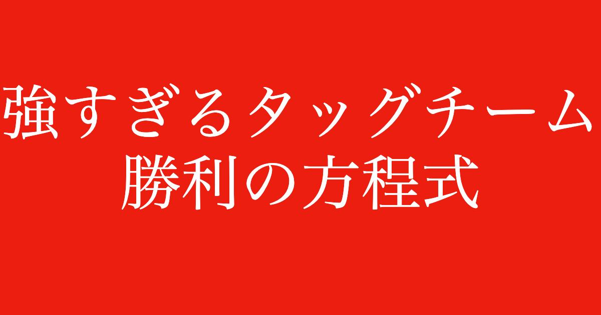 f:id:yukikawano5963:20191201202105p:plain