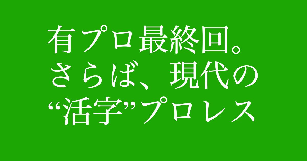 f:id:yukikawano5963:20191224093244p:plain