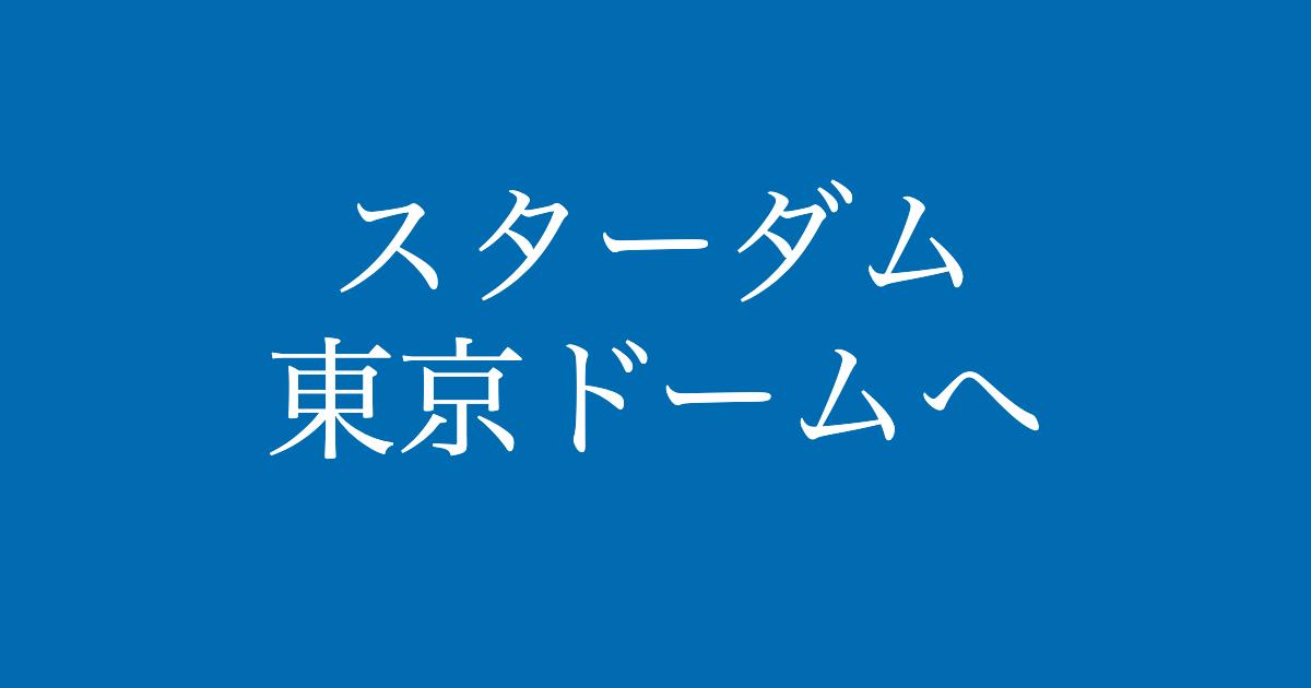 f:id:yukikawano5963:20191225090431p:plain