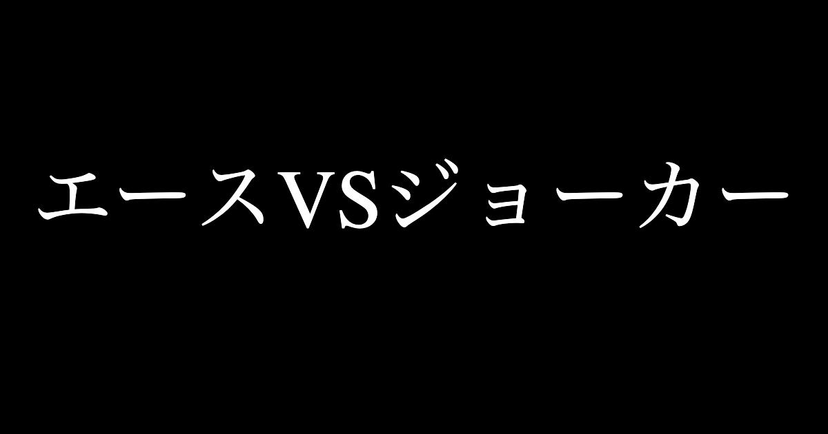 f:id:yukikawano5963:20191230074608p:plain