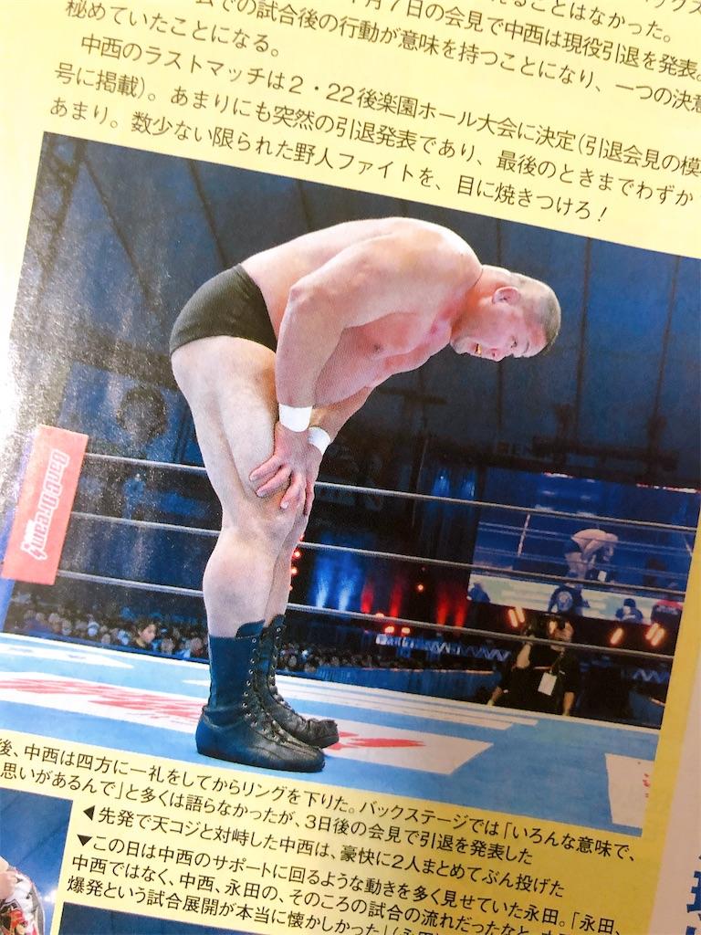 f:id:yukikawano5963:20200109075634j:image