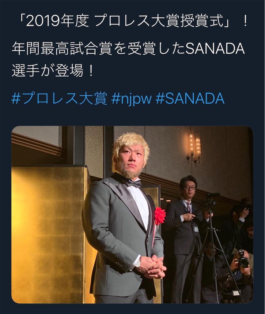 f:id:yukikawano5963:20200119075629j:image