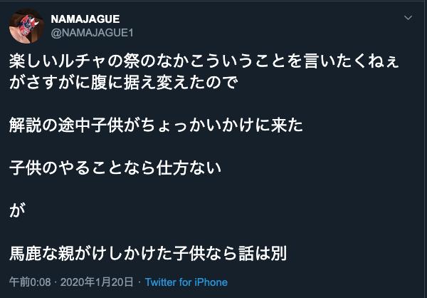 f:id:yukikawano5963:20200120104821p:plain