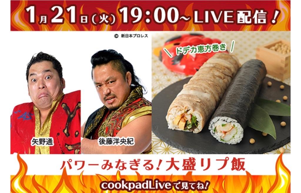 f:id:yukikawano5963:20200121212902j:image
