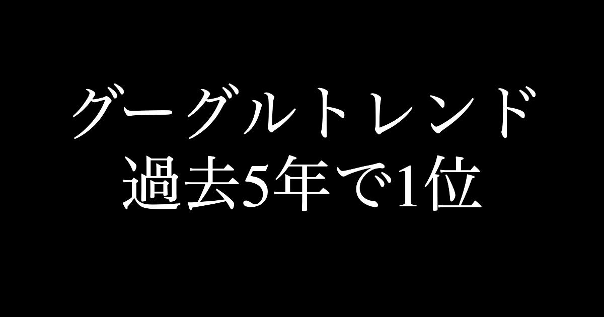 f:id:yukikawano5963:20200122101949p:plain