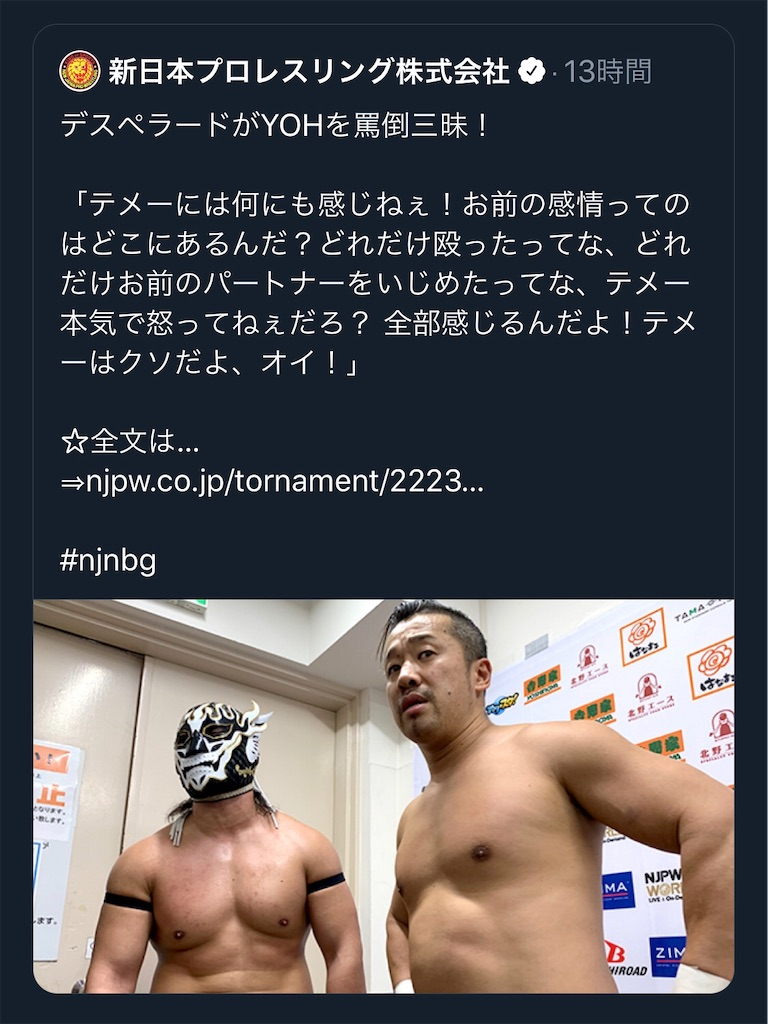 f:id:yukikawano5963:20200206105156j:image