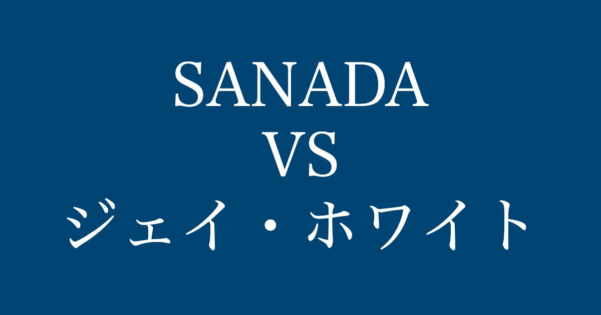 f:id:yukikawano5963:20200209092950p:plain