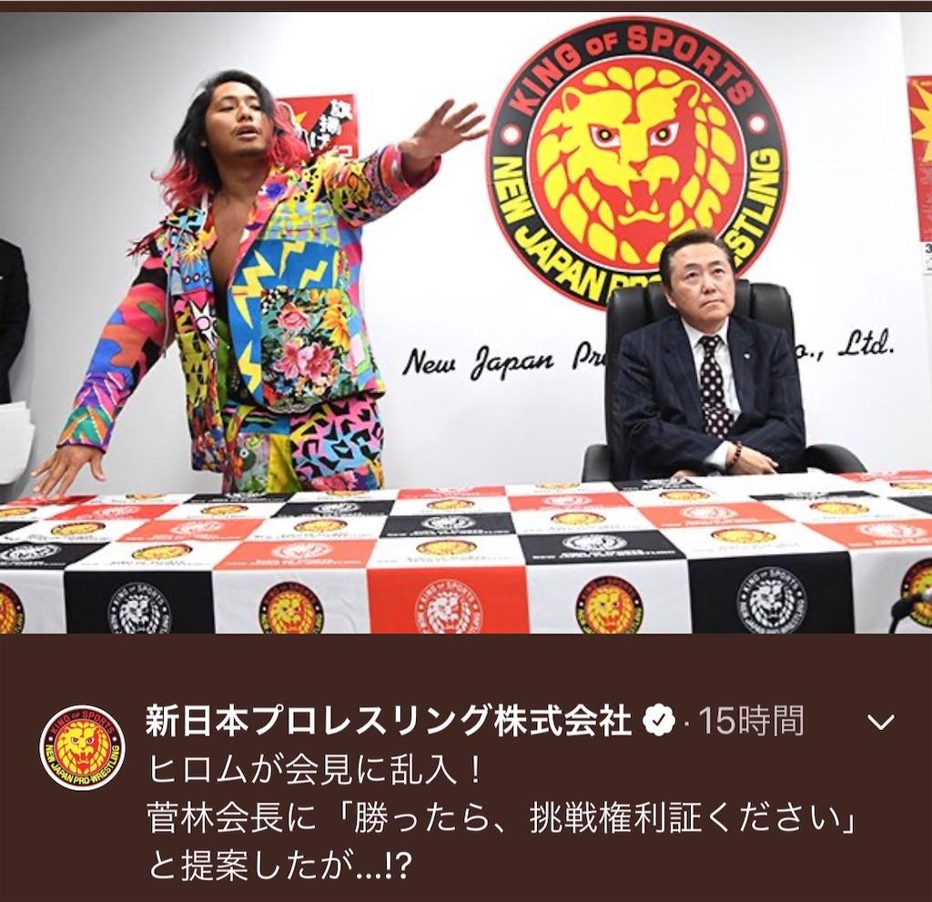 f:id:yukikawano5963:20200211091752j:image