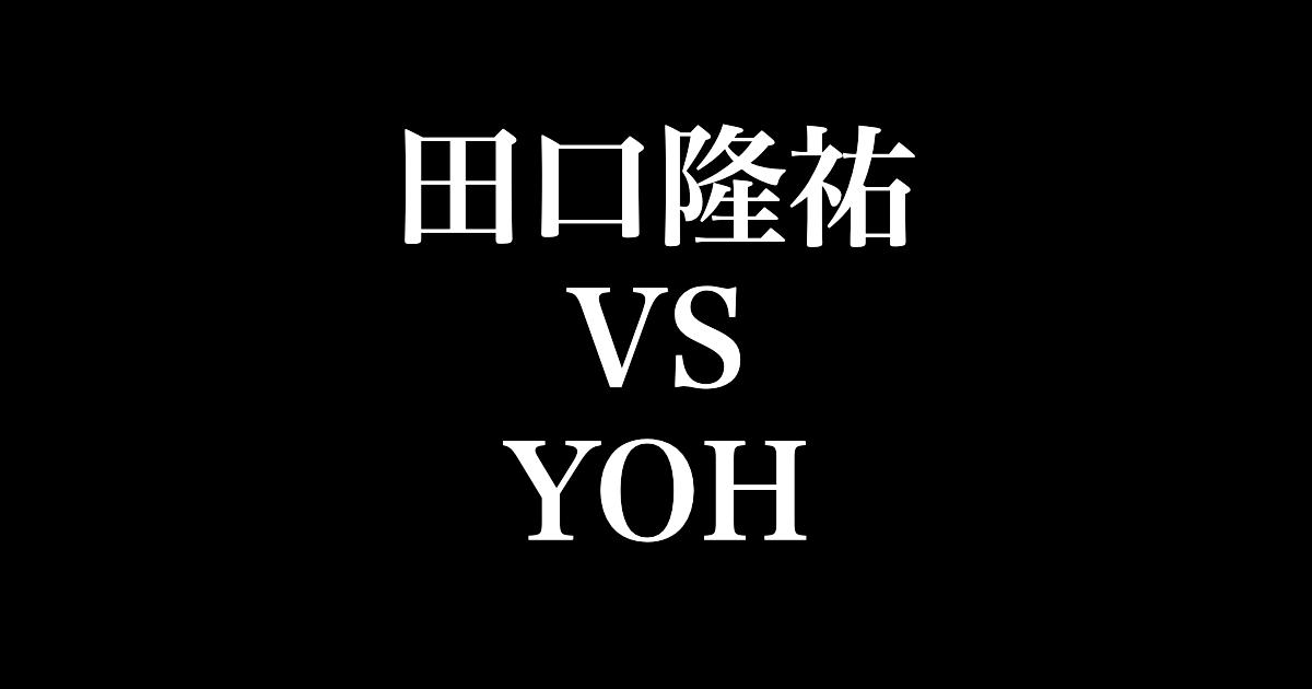 f:id:yukikawano5963:20200212091510p:plain