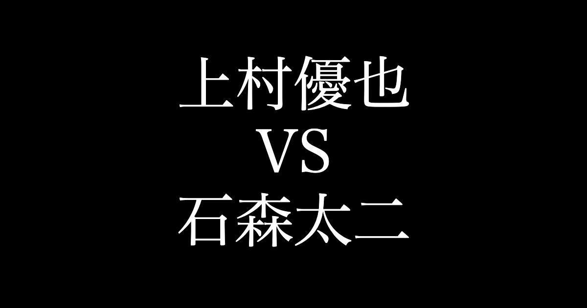 f:id:yukikawano5963:20200215085854p:plain