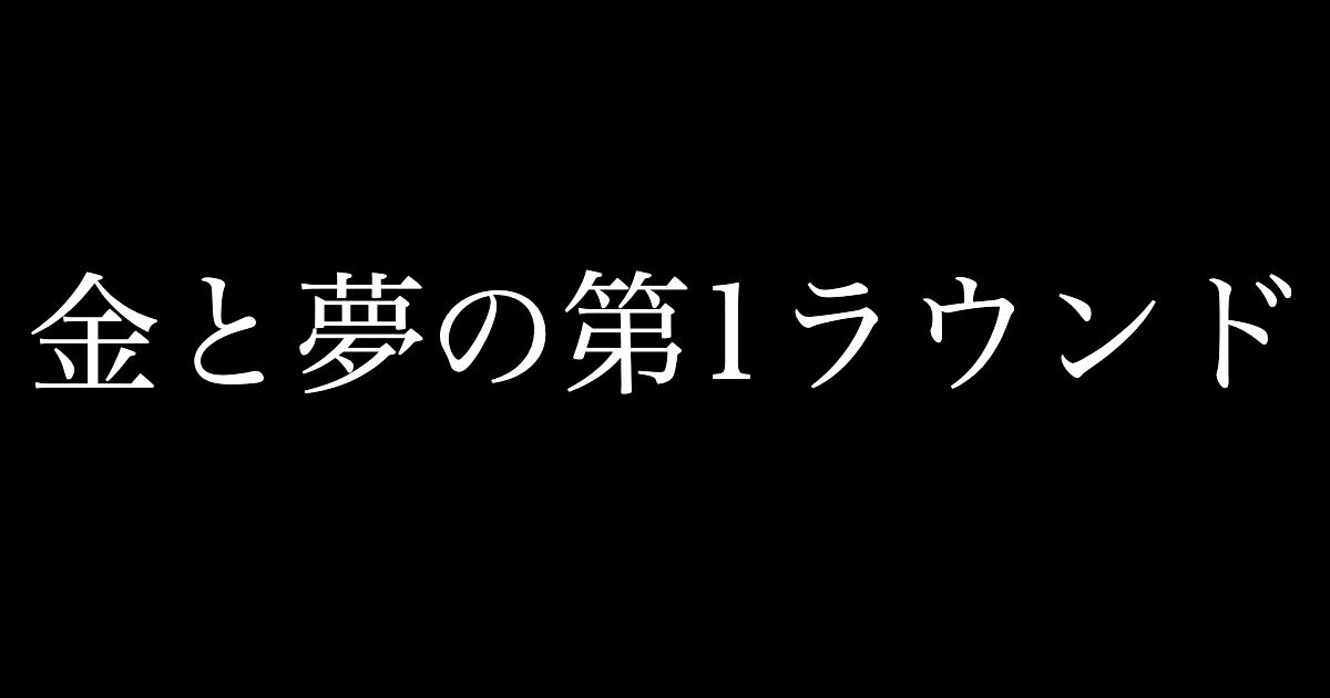 f:id:yukikawano5963:20200302093551p:plain