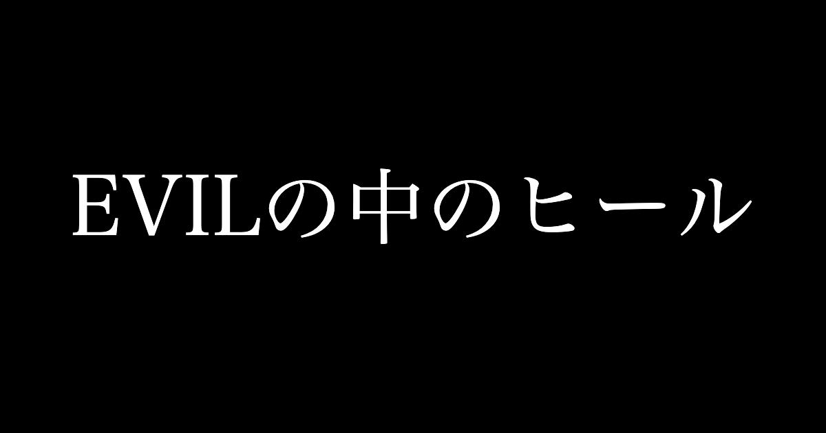 f:id:yukikawano5963:20200308085240p:plain