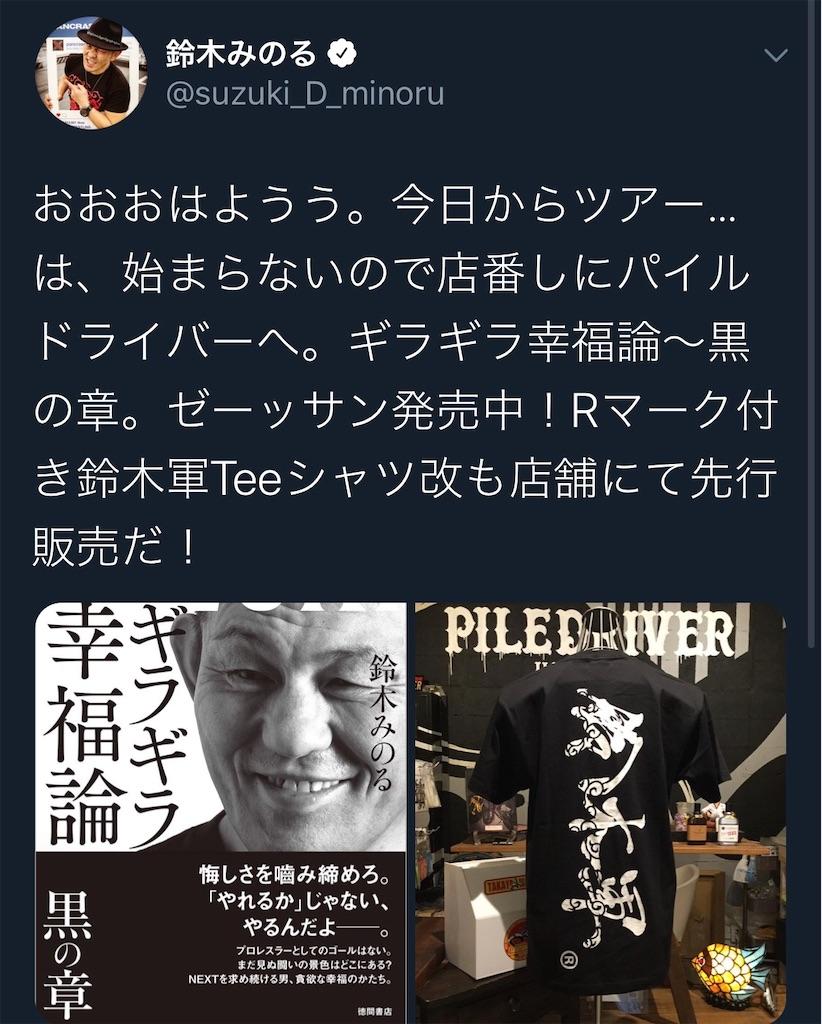 f:id:yukikawano5963:20200311082949j:image