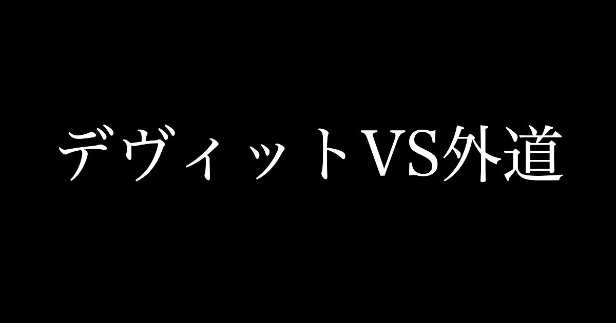 f:id:yukikawano5963:20200319094056p:plain