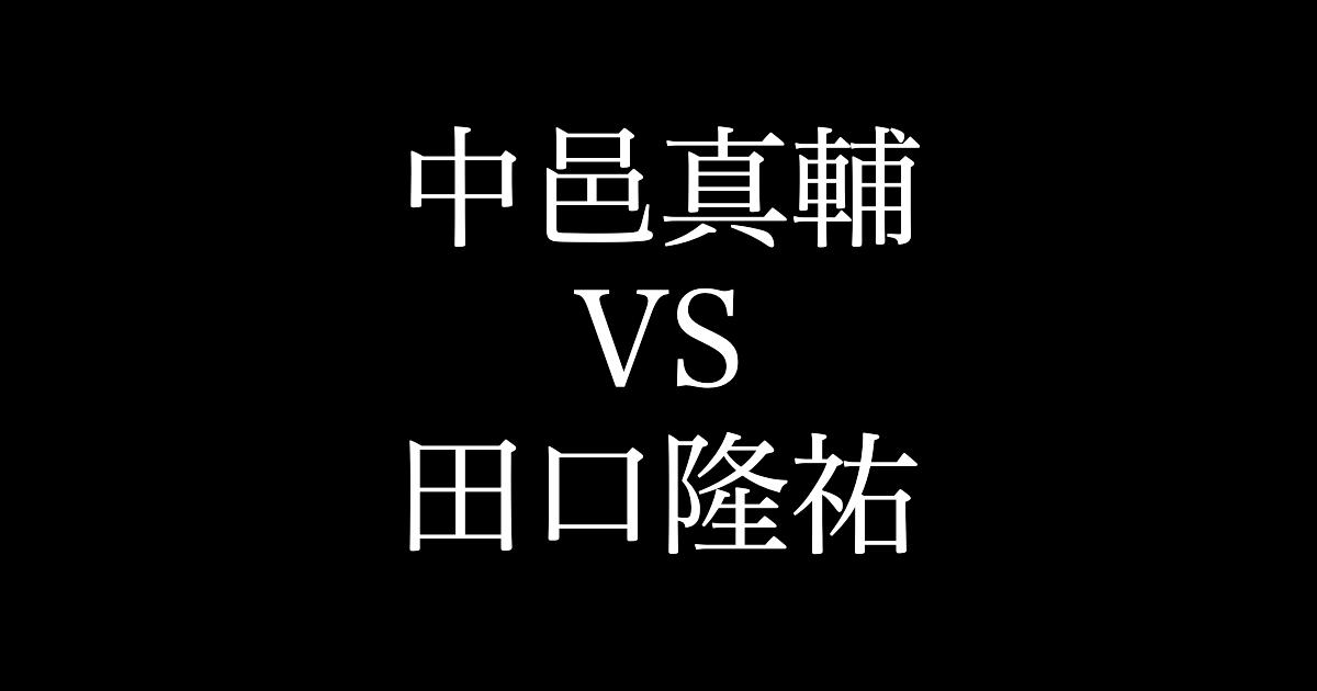 f:id:yukikawano5963:20200320095523p:plain