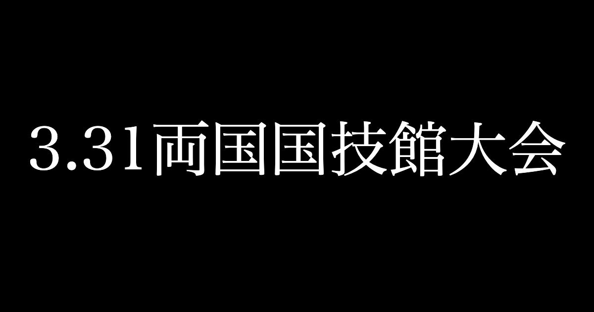 f:id:yukikawano5963:20200323075414p:plain