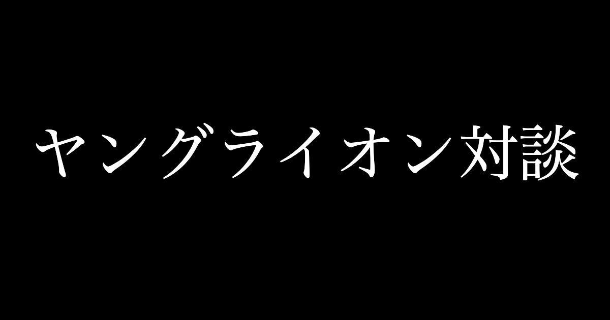 f:id:yukikawano5963:20200327144856p:plain