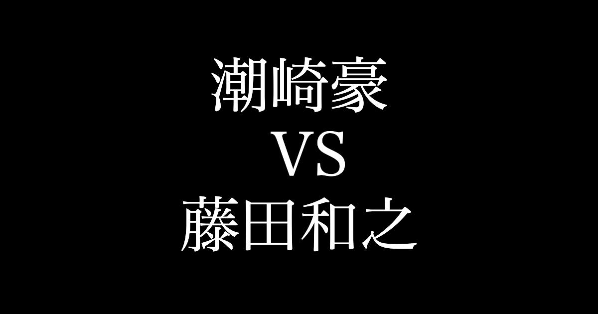 f:id:yukikawano5963:20200329142415p:plain