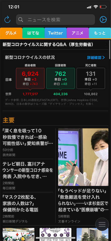 f:id:yukikawano5963:20200412134212p:image