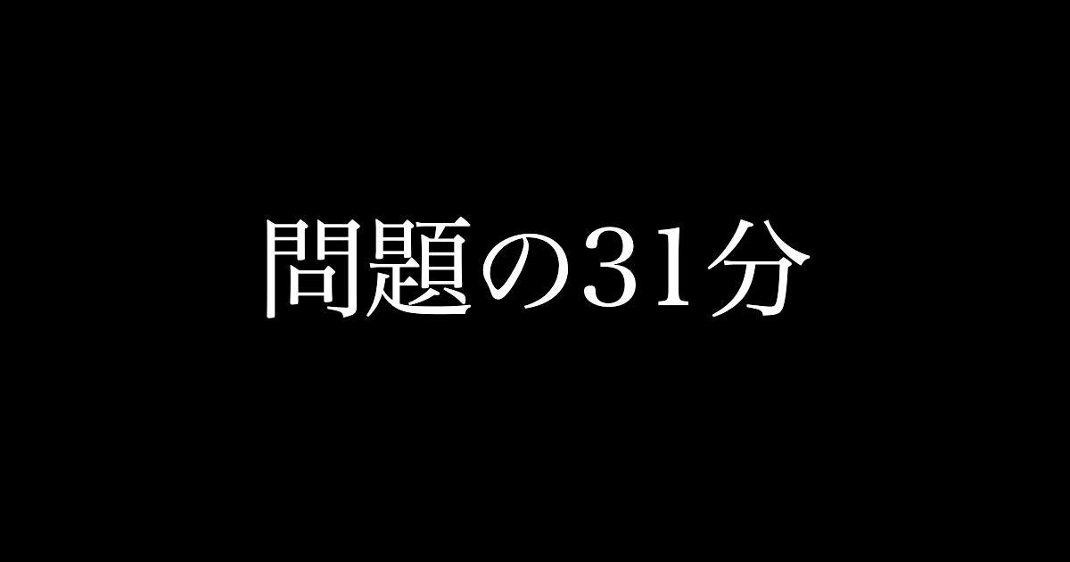 f:id:yukikawano5963:20200414155440p:plain