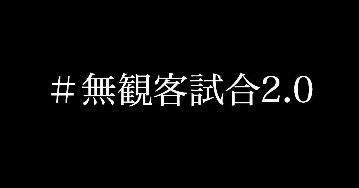 f:id:yukikawano5963:20200420094518p:plain
