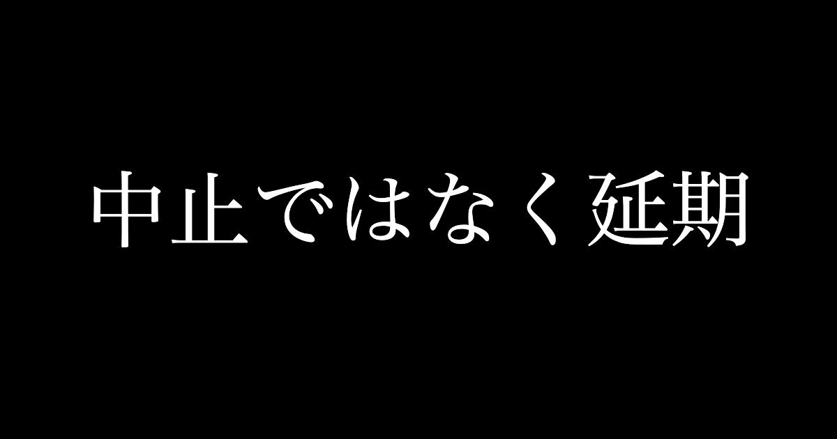 f:id:yukikawano5963:20200507082833p:plain