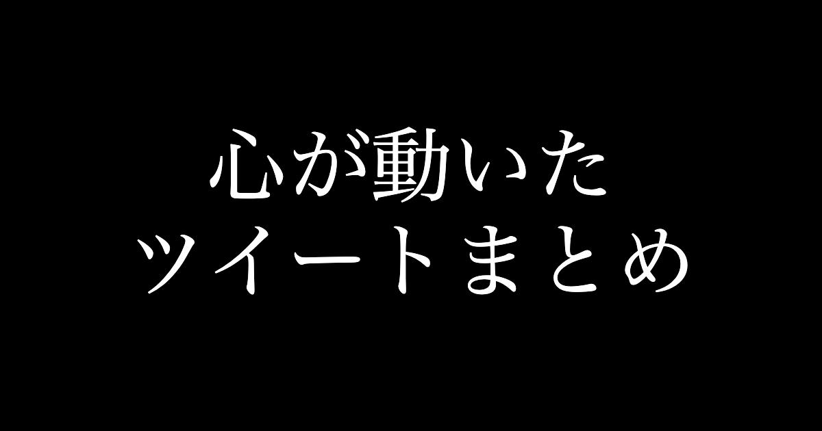 f:id:yukikawano5963:20200513094324p:plain