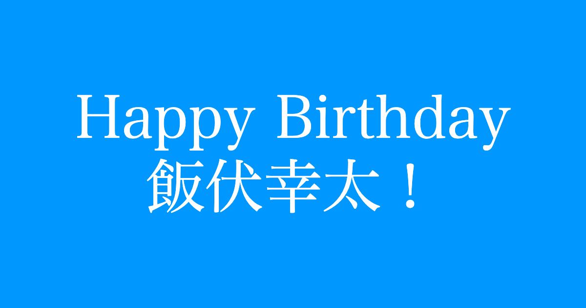 f:id:yukikawano5963:20200521082044p:plain