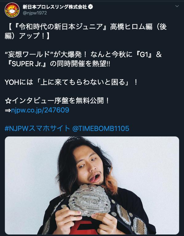 f:id:yukikawano5963:20200530095558p:plain