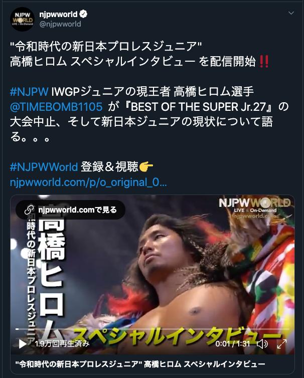 f:id:yukikawano5963:20200602095458p:plain