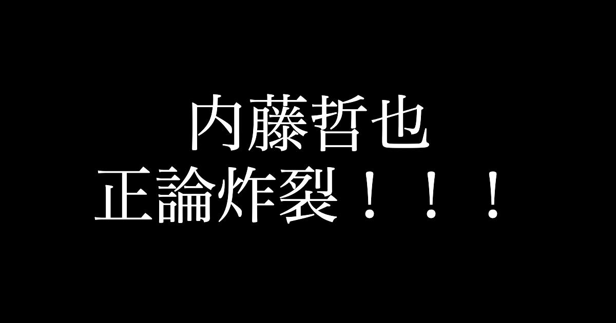 f:id:yukikawano5963:20200602194934p:plain