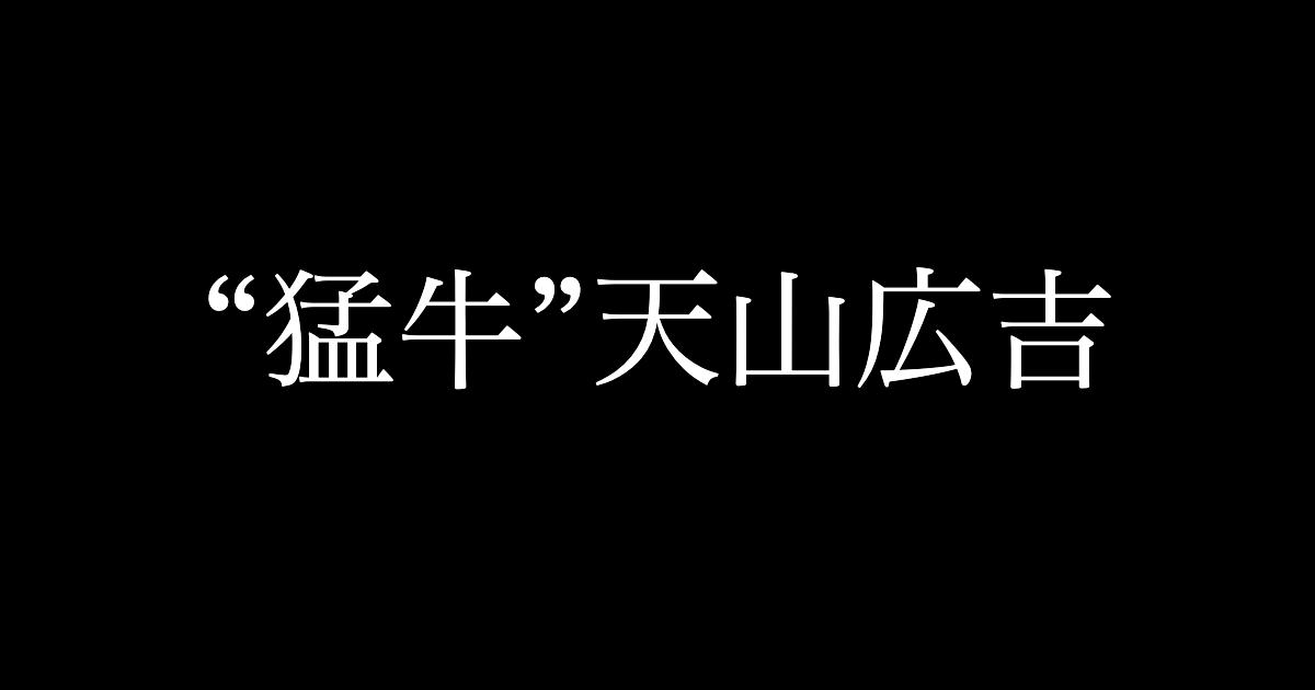 f:id:yukikawano5963:20200603095014p:plain