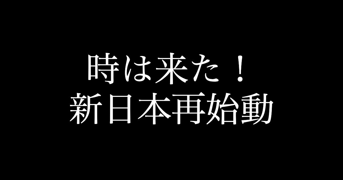 f:id:yukikawano5963:20200609114336p:plain