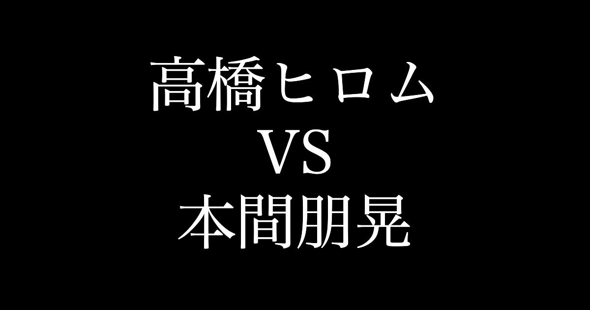 f:id:yukikawano5963:20200611062349p:plain